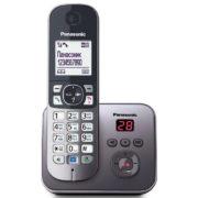 Panasonic-kx-tg6821rum_2