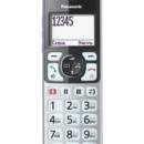 Panasonic-KX-TGE510RUS-7