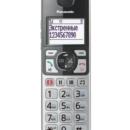 Panasonic-KX-TGE510RUS-8
